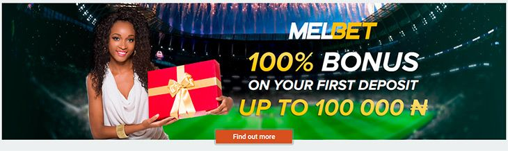 Melbet first deposit bonus